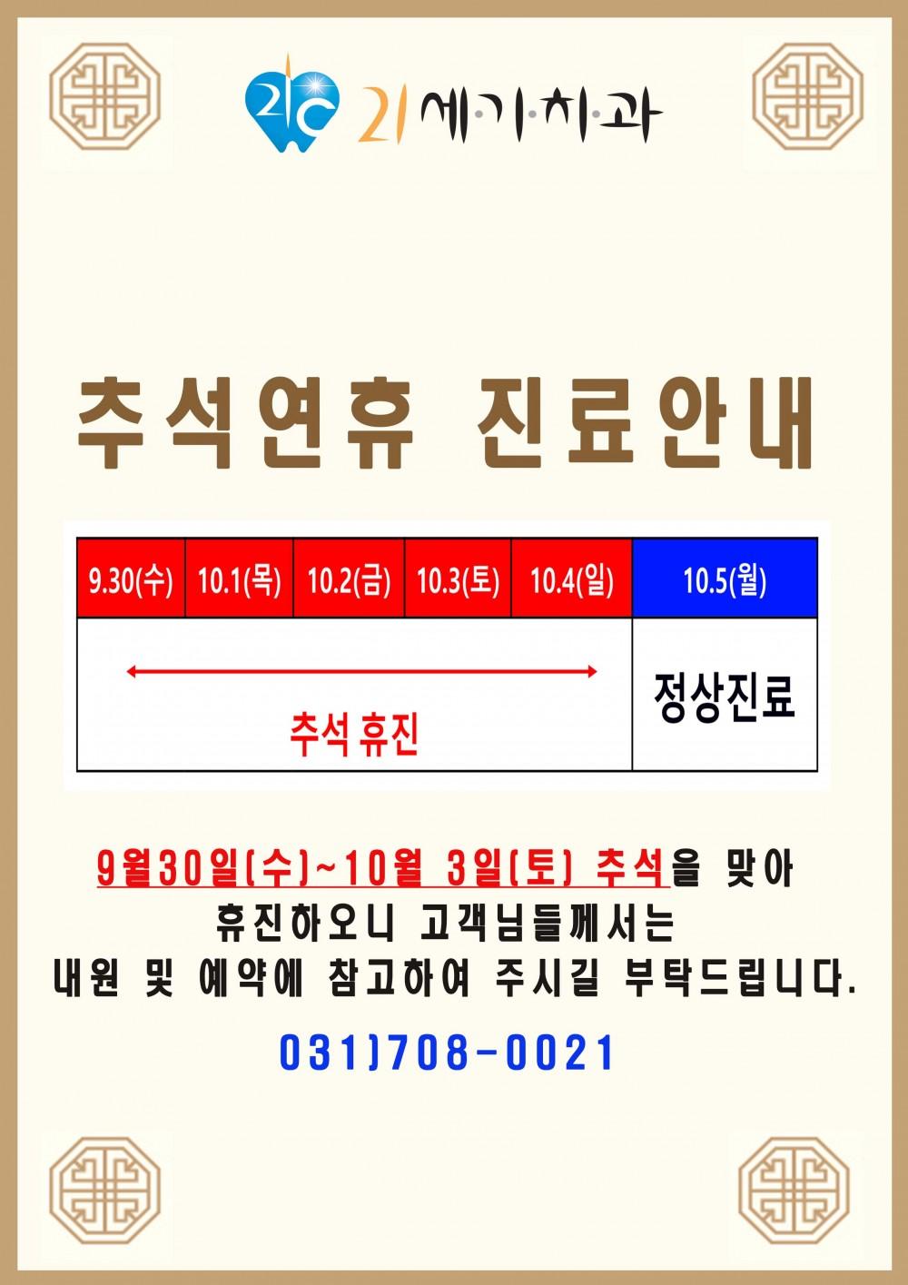 5bdca5177197b5ff6f7353b46b81eaca_1601274